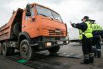 В Казани проверка грузов осуществляется спецтехникой